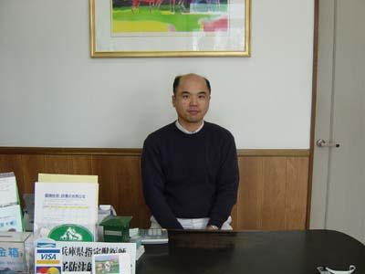 寺田動物病院