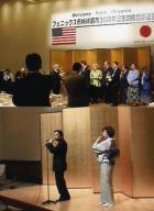 フェニックス市訪問団歓迎 しの笛演奏